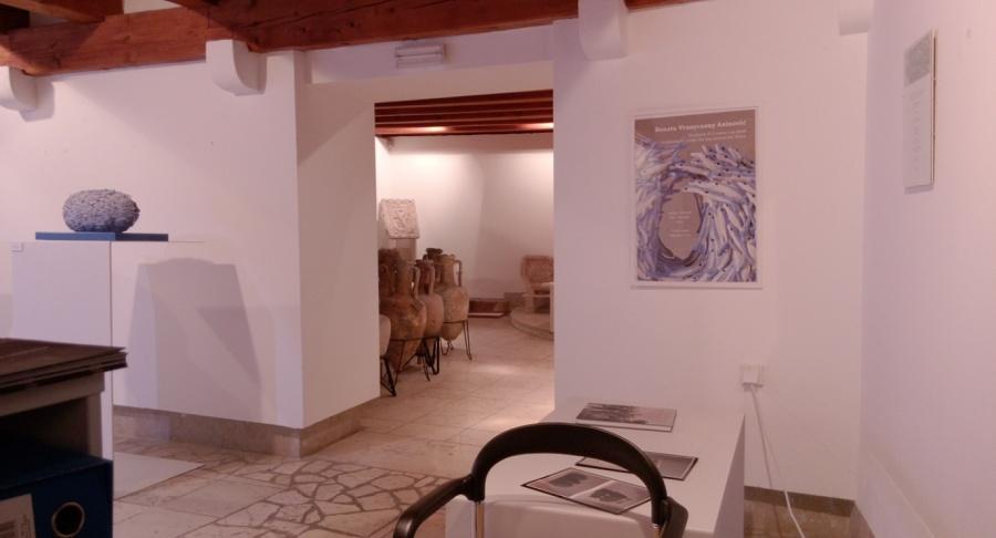 Creski Muzej