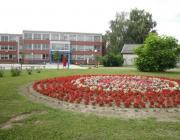 Srednjo školski centar Bjelovar