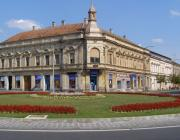 Radićev trg Bjelovar
