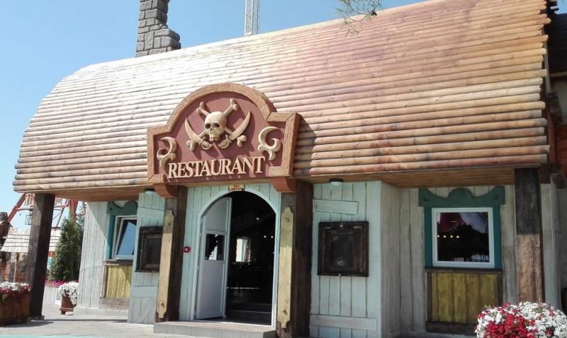 Fun Park Mirnovec restoran i hrana food